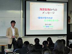 八戸工大二高・同校附属中学校の生徒さん達51名に海洋生物・海洋環境に関する講義を体験いただきました!